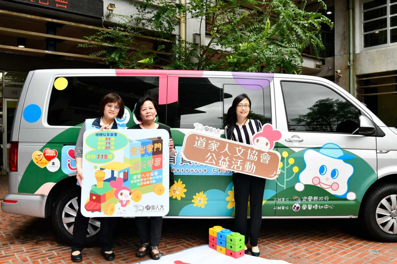協會理事長張旖(右),將象徵本次捐贈物資的手舉牌交送至宜蘭縣社會處副處長吳麗雲(中)手中。
