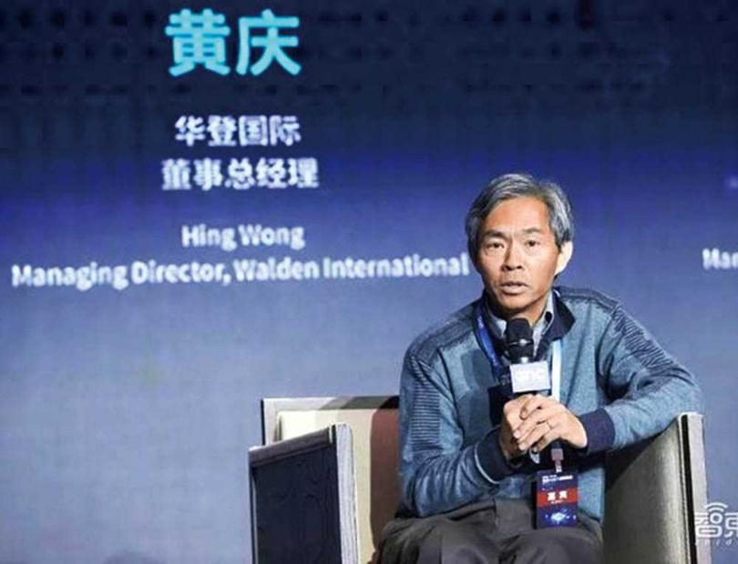 黃慶是華登國際的董事總經理、合伙人,在大陸半導體產業被視為創投教父。(圖/翻攝自每日頭條網站)