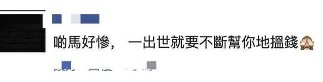 (圖/翻攝網易新聞)