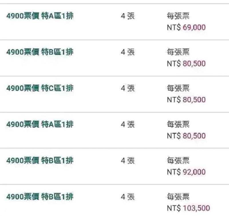 紅遍華語歌壇的林俊傑,每次開演唱會,門票都被秒殺一空。(圖/翻攝自網路)
