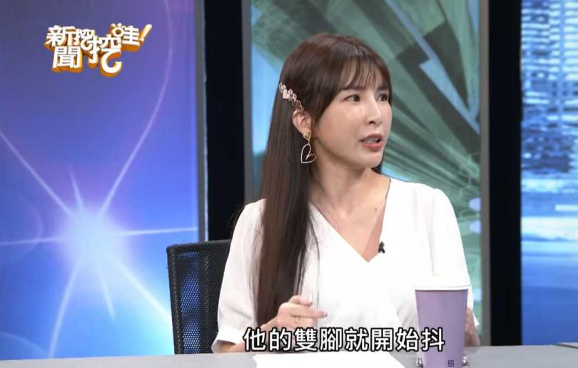 蘇心甯在節目中吐露過去曾遭性騷擾的經驗。(圖/翻攝自新聞挖挖哇Youtube)