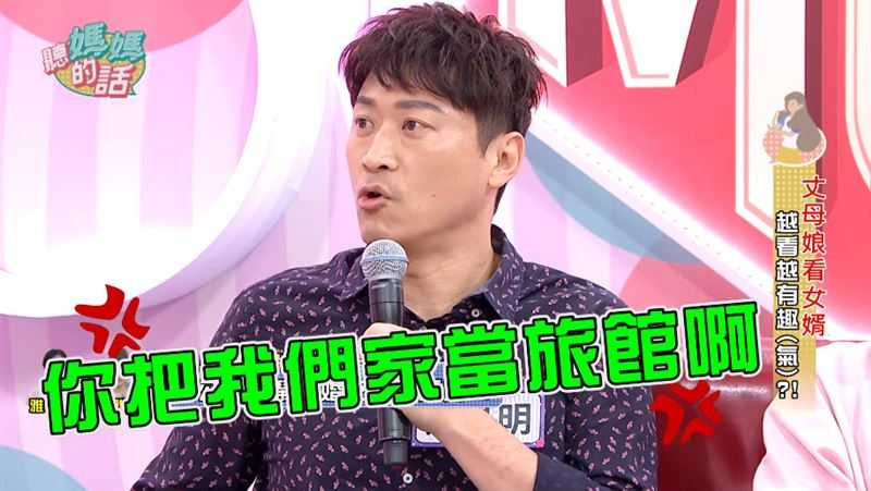 侯昌明說新婚時忙工作,曾雅蘭卻不諒解提離婚。(圖/翻攝自聽媽媽的話YouTube)