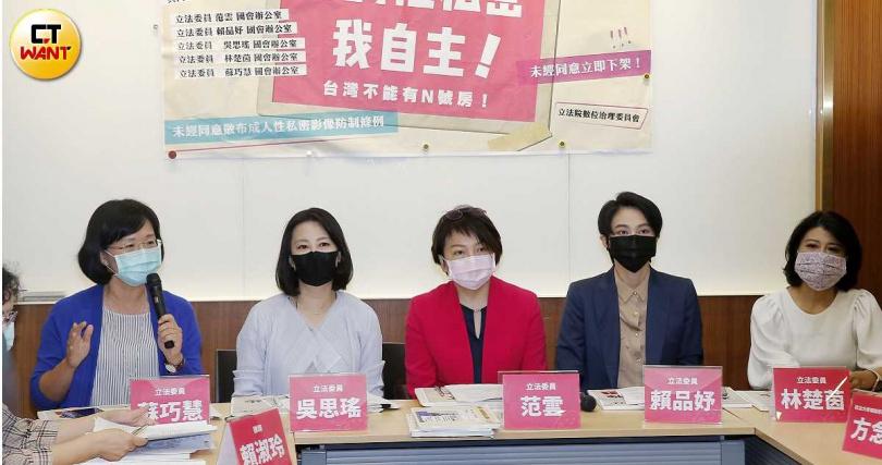 民進黨立委蘇巧慧(左一)與范雲,皆申報其健康醫療險。(圖/報系資料照)