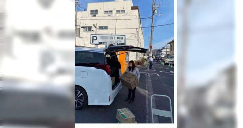 (圖/翻攝自微信公眾號「東京新青年」)