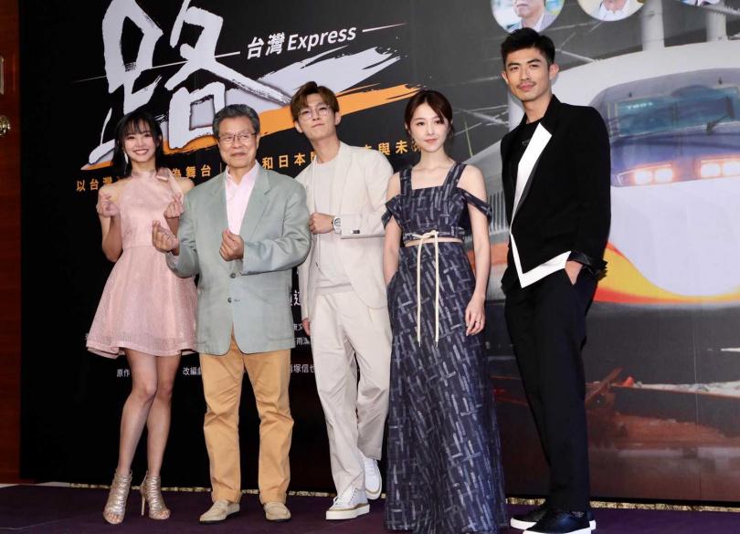 安娜李、楊烈、炎亞綸、邵雨薇、梁正群出席《路~台灣Express~》首映。(圖/焦正德攝)