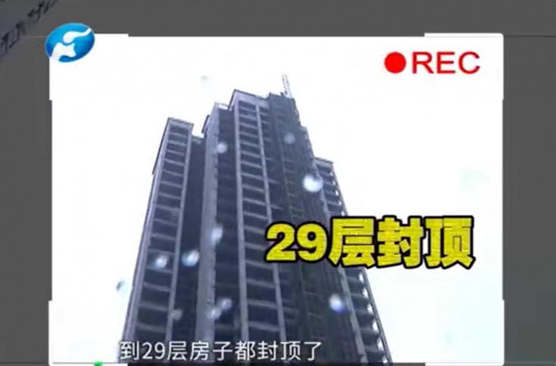 河南省鄭州市某大樓。(圖/翻攝自微博,下同)