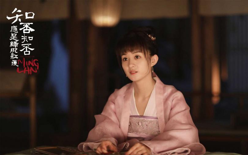 趙麗穎曾飾演「盛明蘭」一角。(圖/百度)