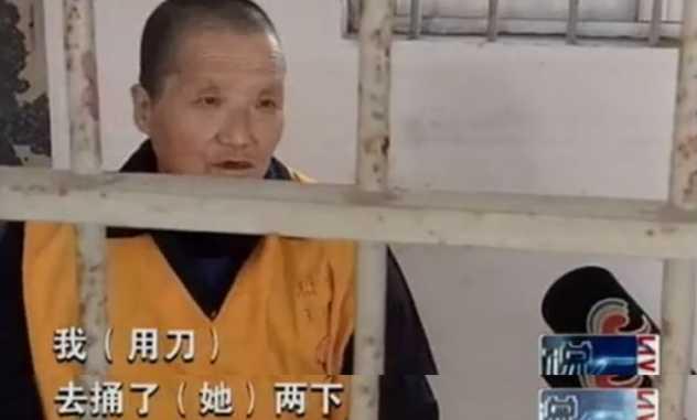 劉姓婆婆的殺人手法極度凶殘。
