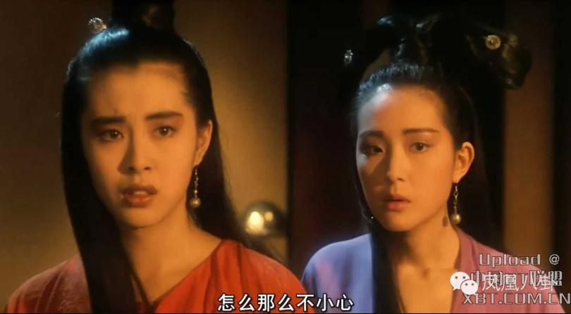 薛芷倫(右)與王祖賢劇照。(圖/微信公眾號)