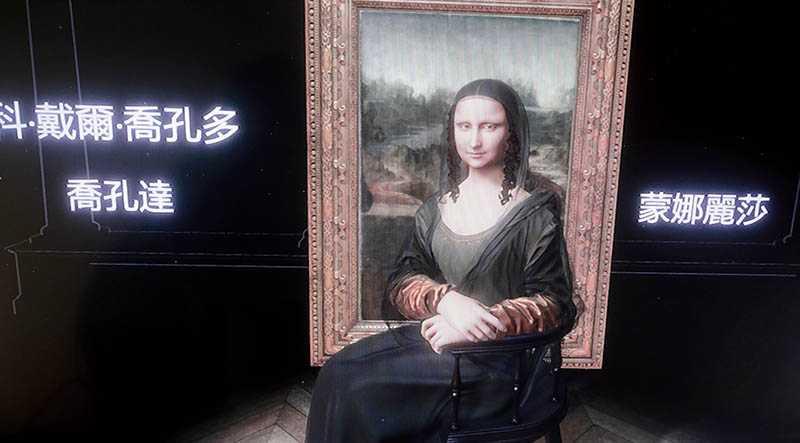 羅浮宮的一幅幅畫作包括「蒙娜麗莎」,彷彿就在眼前,耳邊還會響起中文語音導覽。(圖/馬景平翻攝)