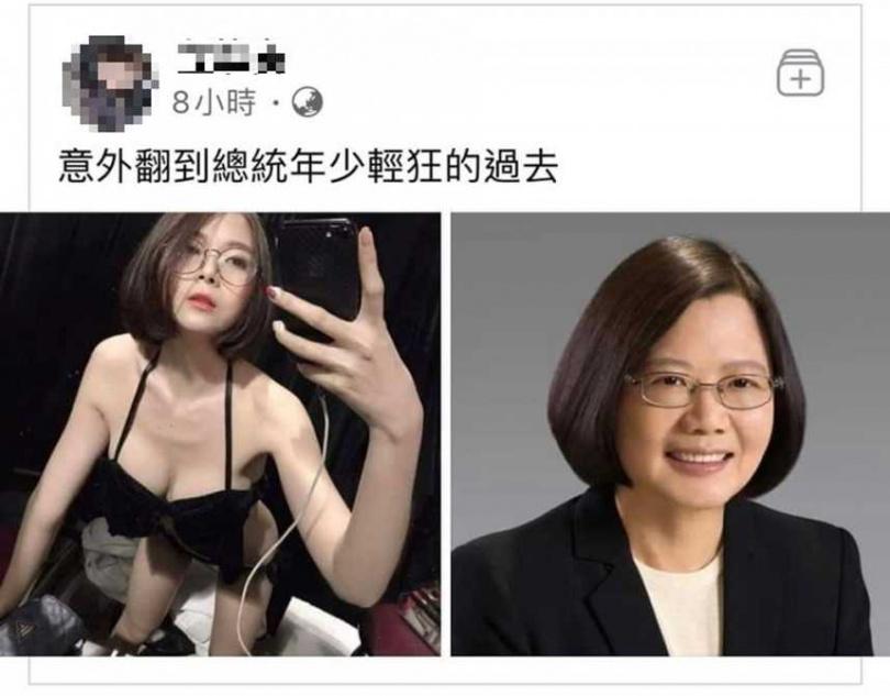 網路上最近瘋傳一張由網友惡搞的「意外翻到總統蔡英文年少輕狂的過去」照片,照片中的短髮正妹本尊,其實是一位泰國網紅。(圖/翻攝臉書)