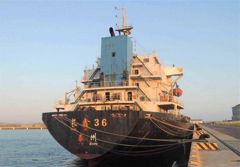 澎湖地檢署拍賣盜採海砂大陸籍「豐溢9969號抽砂船」5度流標。(圖/澎湖地檢署提供)