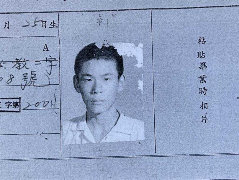 藝人龍劭華就讀初中時的學籍資料。(圖/翻攝照片)