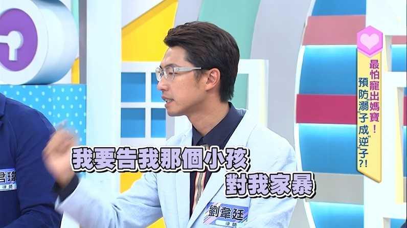 劉韋廷分享父母過度溺愛的案例。(圖/超視提供)
