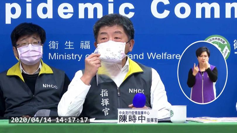 中央流行疫情指揮中心指揮官陳時中,展示幼童口罩的尺寸對比。(圖/中央流行疫情指揮中心直播)