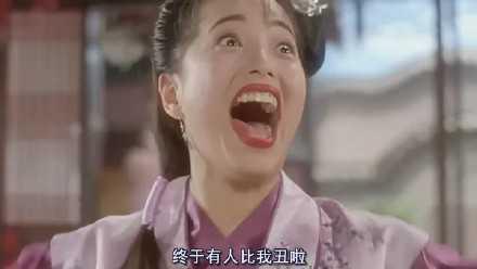 苑瓊丹在《唐伯虎點秋香》中飾演「石榴姐」成為經典。(圖/翻攝自微博)
