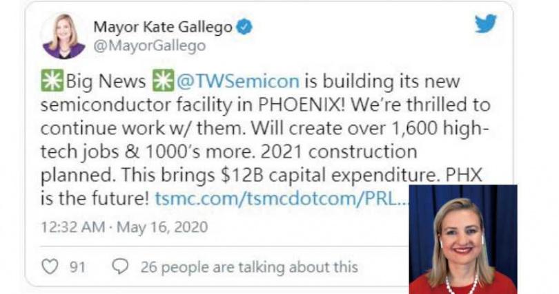 鳳凰城市長Kate Gallego在個人推特宣布台積電將進行投資建廠的消息。(圖/翻攝自twitter)
