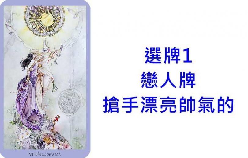 本次塔羅牌使用《幻影精靈塔羅Shadowscapes Tarot》商周出版。