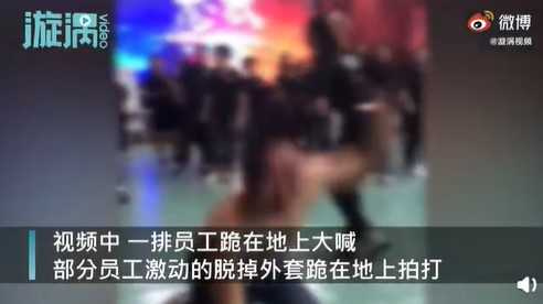 (Picture/Flip video of Weibo whirlpool)