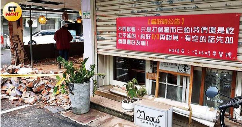 去年底江明娟的早餐店進行改建,因為天候關係延遲工程,至今未能營業。(圖/本刊攝影組)