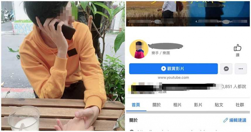 (圖/翻攝自爆料公社)