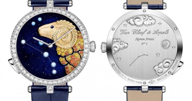 Van Cleef & Arpels/Lady Arpels Zodiac Lumineux Aries watch