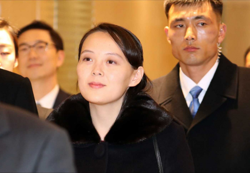 北韓領導人金正恩的妹妹金與正下令炸毀兩韓聯絡辦公室。(圖/美聯社)