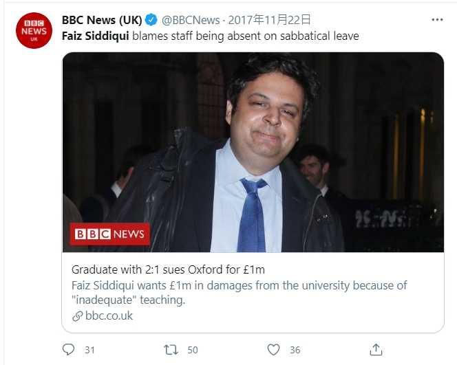 本篇報導男主角。 (圖/翻攝BBCNews推特)