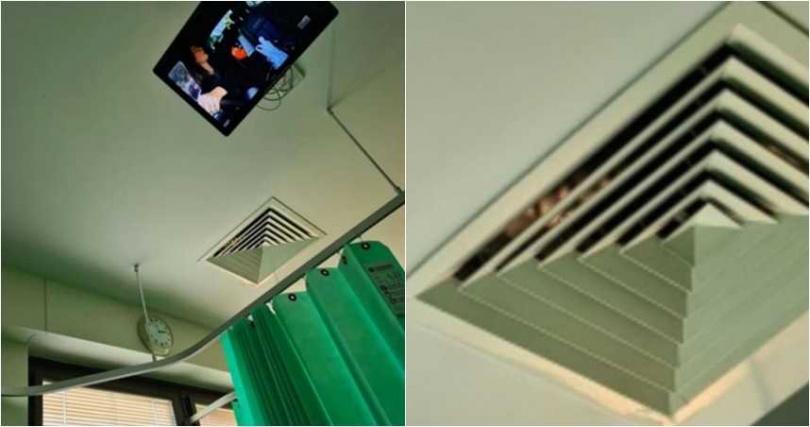 澳洲一名阿嬤住院,經常覺得有人在冷氣出風口注視著自己。(圖/翻攝自Kitt Williams臉書)