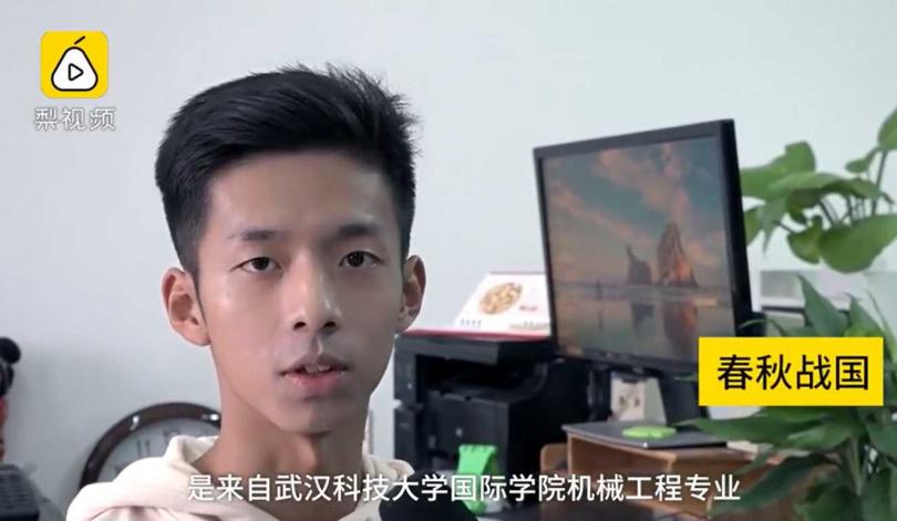 春秋戰國是武漢大學的學生。(圖/翻攝新浪新聞)
