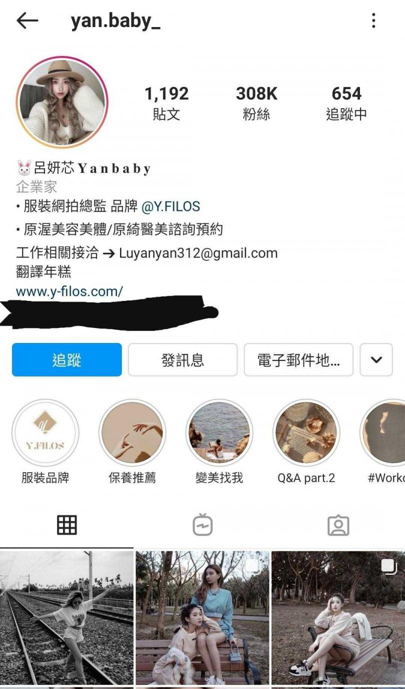 (圖/台灣便當管理局-附屬鐵路 臉書)