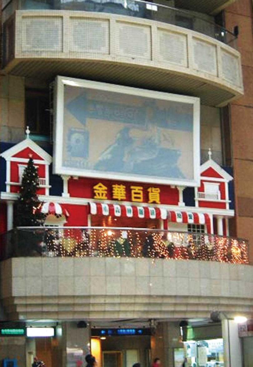 赴美留學後,孫幼英從事進出口貿易,並與弟弟在台北車站2樓創立金華百貨。(圖/翻攝自mobile01網站)