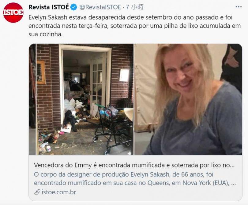 伊芙琳在母親過世後變得相當孤僻,加上疑似患有「囤物症」。(圖/翻攝自@RevistaISTOE推特)