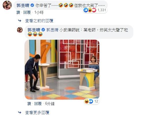 《麻辣鮮師》中的另一位演員「萬老師」郭昱晴,也在謝祖武的臉書留言回應。(圖/翻攝自謝祖武臉書)