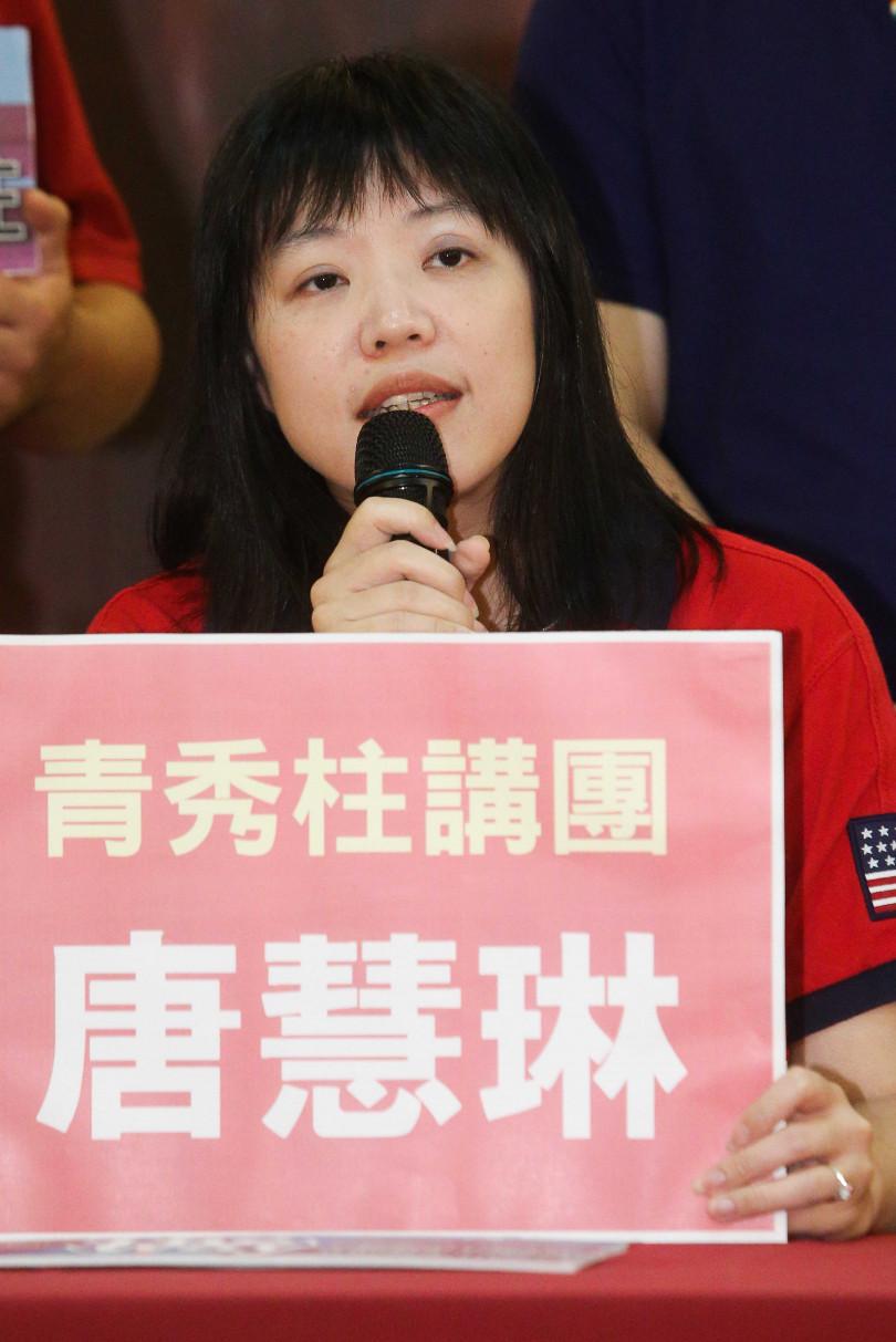 遭爆罹癌,新北議員唐慧琳親自回應。 (圖/報系資料照)