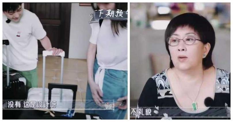 陳若儀被婆婆嫌穿短褲沒禮貌。(合成圖/微博)