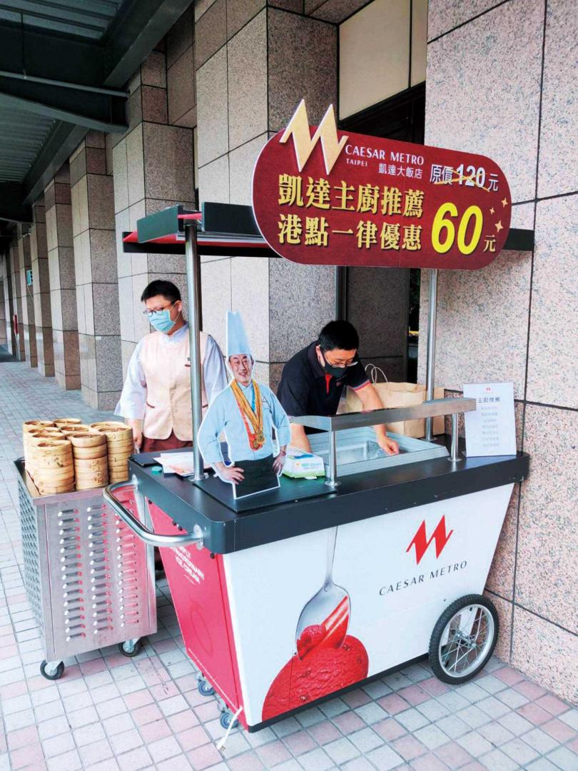 餐車上有戴于益主廚的人型立牌,在萬華車站門口放餐車賣港點,是疫情期間的應變之道。(圖/戴于益提供)
