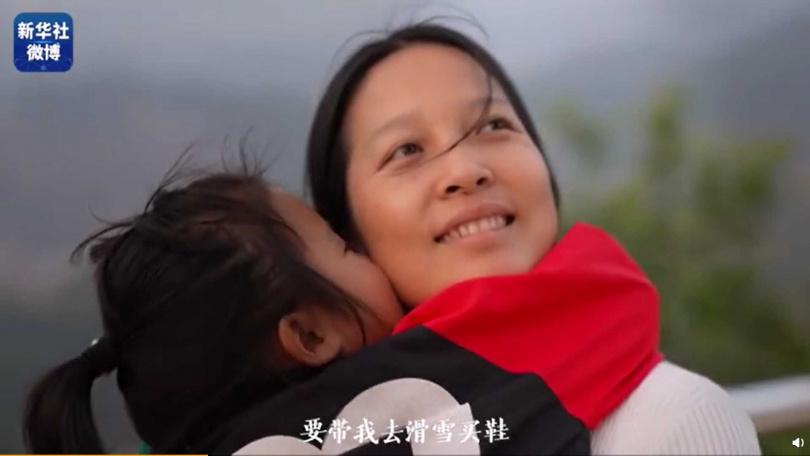 張子權遺孀和女兒。(圖/翻攝新華社)
