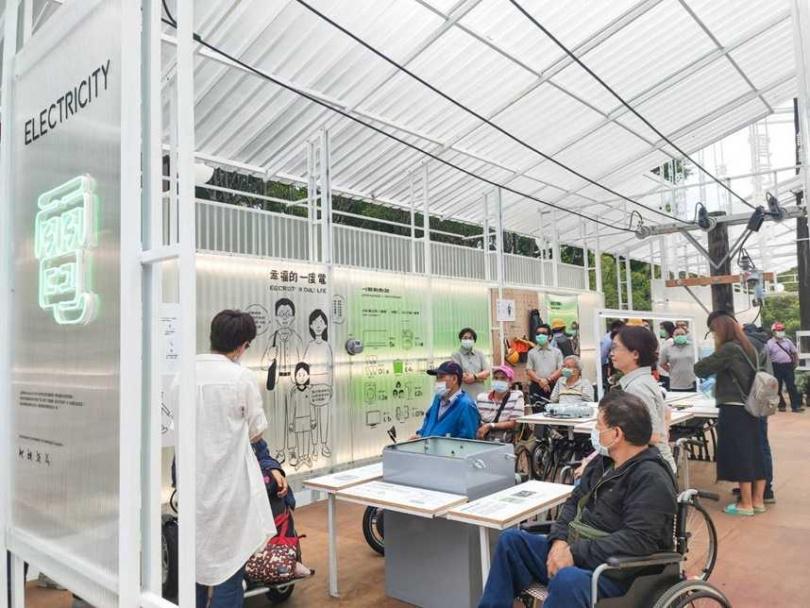 透過展覽的溝通,讓民眾理解變電箱也能是街道美學的一部分。