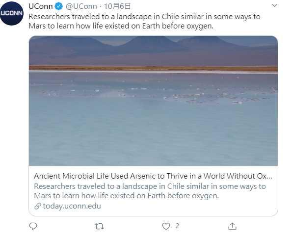 原生生物不靠氧氣,在地球上存在35億年。(圖/UConn Twitter)