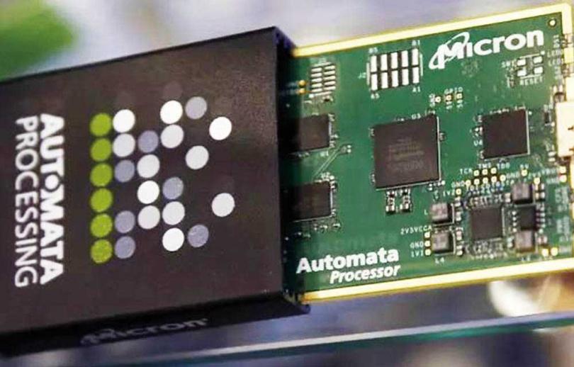 聯電因侵害美光科技DRAM製程,遭美國法院起訴,月前以17億元達成和解。(圖/翻攝自新浪新聞網)