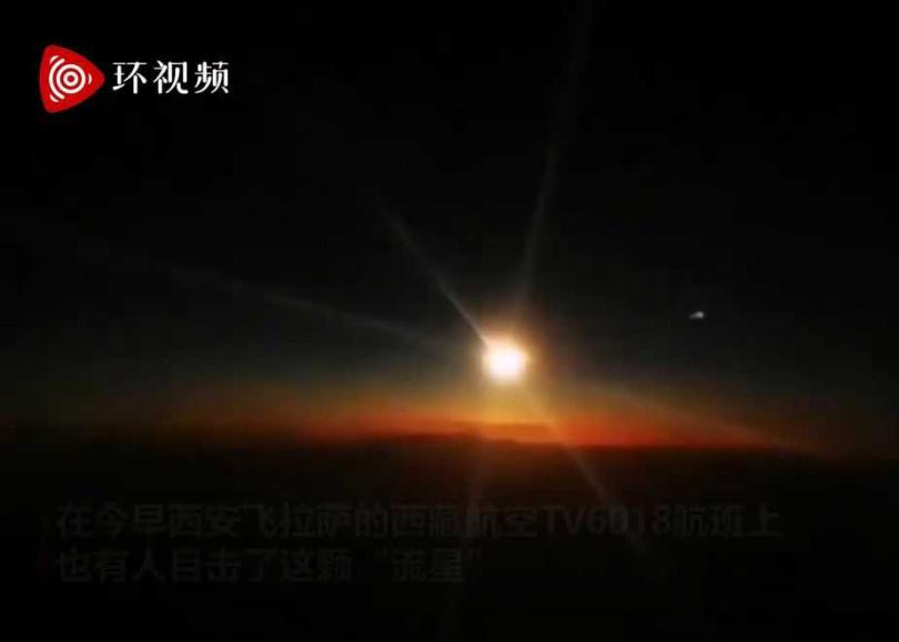 青海夜空驚現異象,巨大火球照亮夜空。(圖/翻攝自海峽導報YouTube)