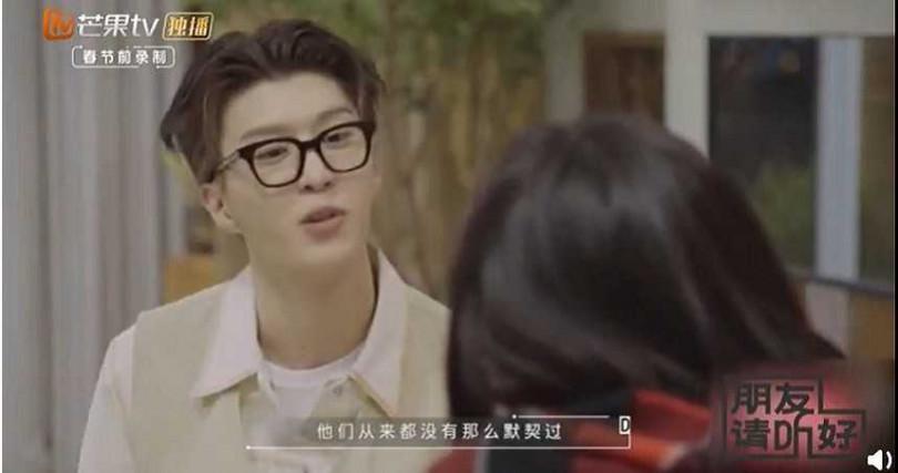 范丞丞表示父母說當時一起打女兒很有默契。(圖/微博)