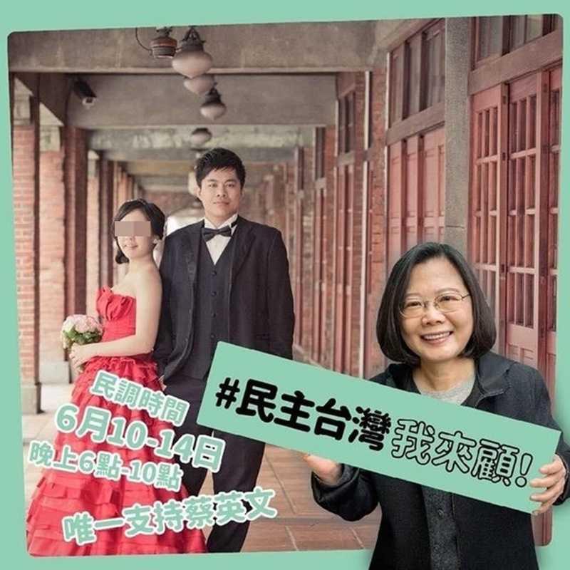 林瑋豐遭指「自導自演」認知作戰,而他的妻子正是民進黨網路社群中心副主任楊敏。(圖/翻攝自林瑋豐臉書)
