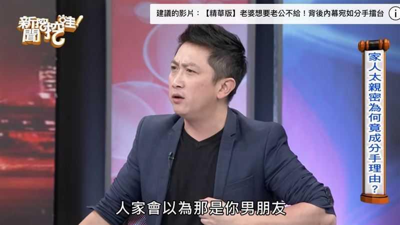 餐酒館老闆林宏偉在節目上分享聽過的經歷。