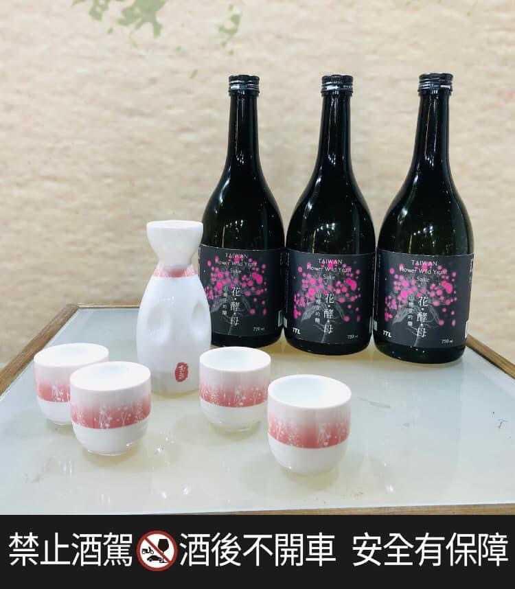 花酵母純米吟釀清酒。(圖/玉泉清酒提供)
