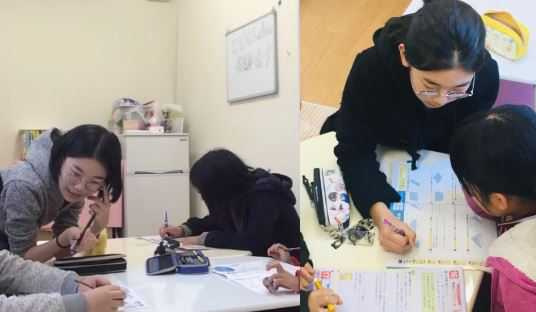 年僅11歲的濱口自己開設安親班,輔導其他孩子課業,深受好評。(圖/翻攝自instagram/kodomo_labo)
