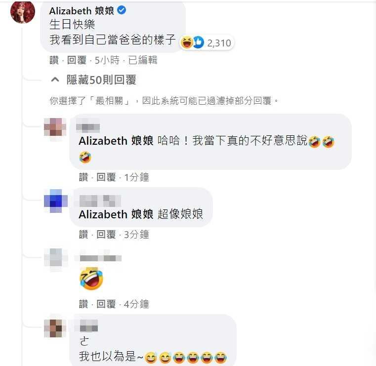 (圖/蕭敬騰 Jam Hsiao臉書)