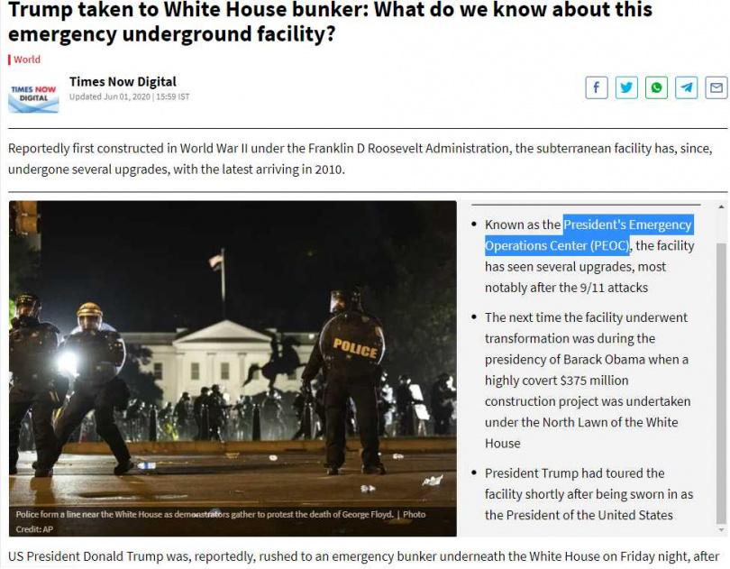 揭秘「白宮地下碉堡」可擋核彈和飛機衝撞。(圖/Times Now Digital)