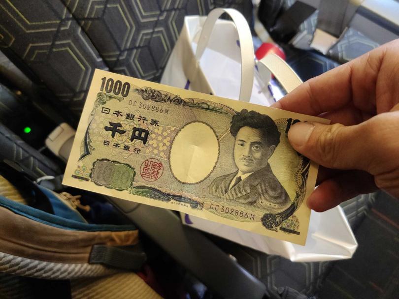 在日本給人1000元有祝福的意思。(圖/翻攝 王伯任【我的人生、我的RPG】臉書)